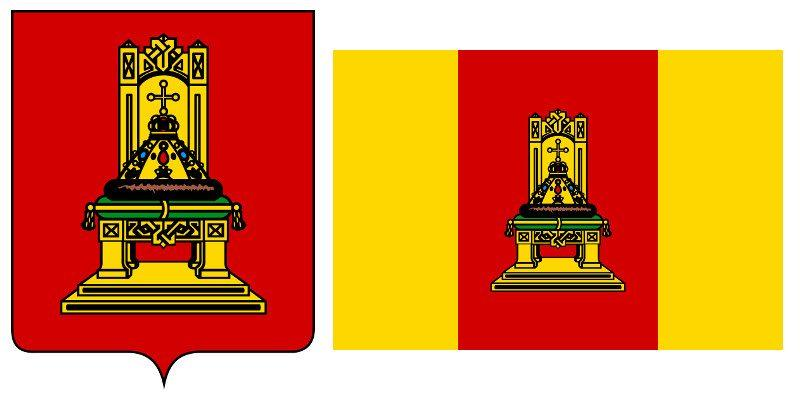 Герб и Флаг Тверской области