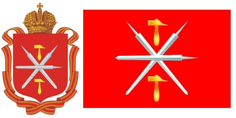 Герб и Флаг Тульской области