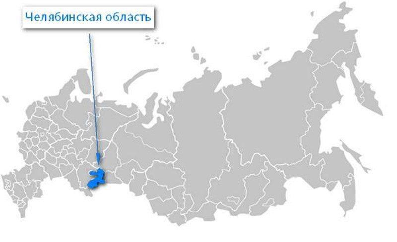 Карта нахождения Челябинской области