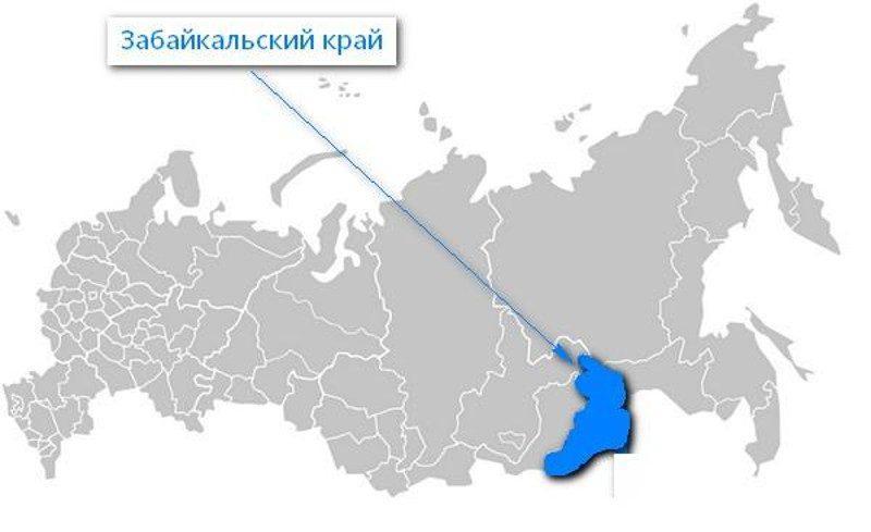 Карта нахождения Забайкальского края