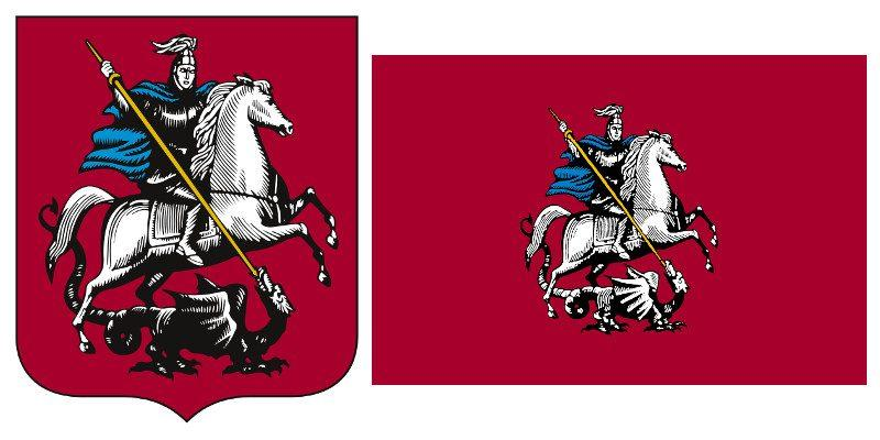 Герб и Флаг города Москва