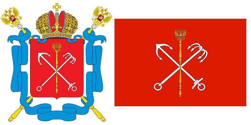 Герб и Флаг города Санкт-Петербург