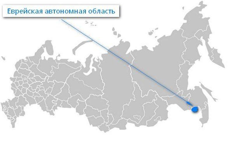Карта нахождения Еврейской автономной области