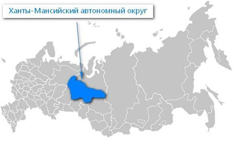 Карта нахождения Ханты-Мансийского автономного округа
