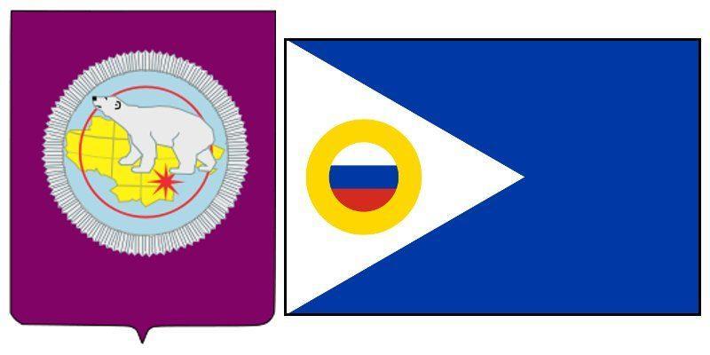 Герб и Флаг Чукотского автономного округа
