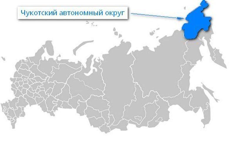 Карта нахождения Чукотского автономного округа