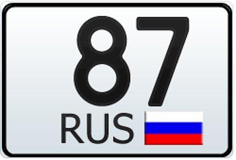 87 регион - это какая область России