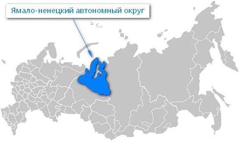 Карта нахождения Ямало-Ненецкого автономного округа