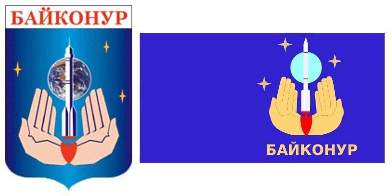 Герб и Флаг города Байконур