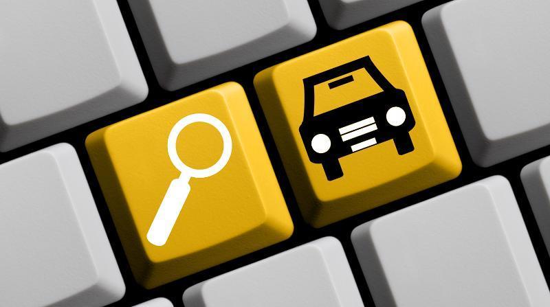 Кнопка поиска автомобилей