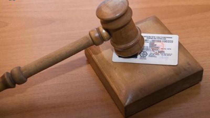 Суд принимает решение забрать права