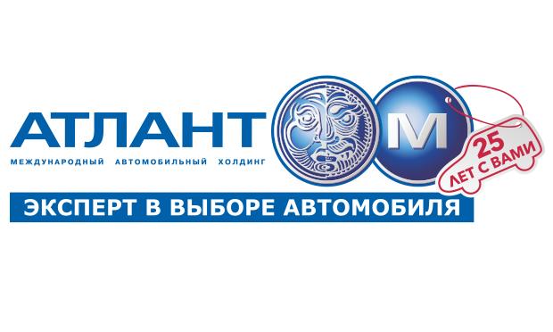 автосалон «Атлант-М Николаева»